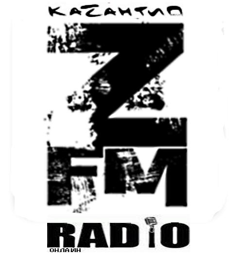 Удобно для слушателей радио онлайн